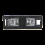 Valstybinių numerių apšvietimo lemputės