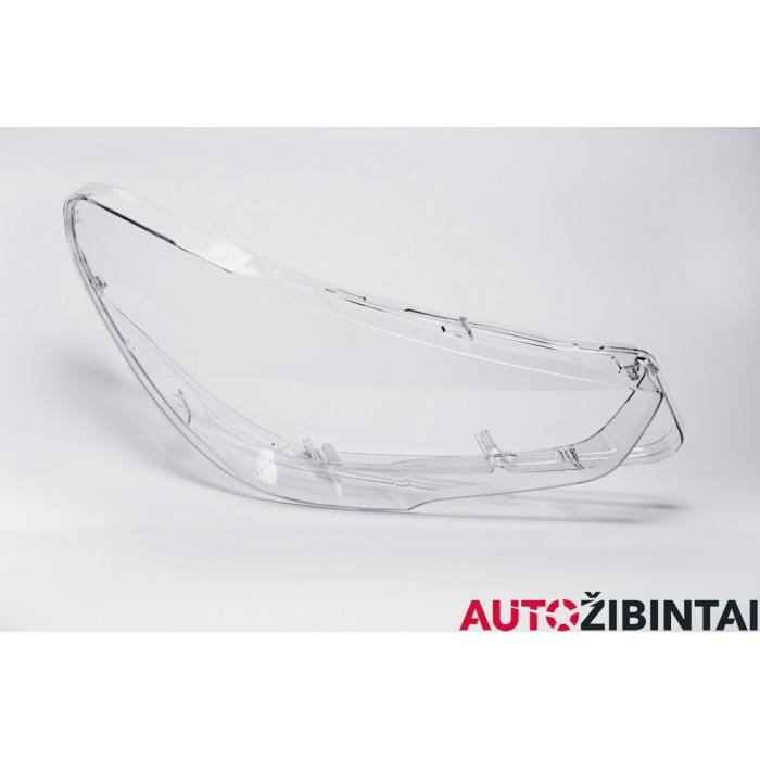 BMW 5 Gran Turismo (F07) Priekinio žibinto stiklas (63 12 7 262 724)