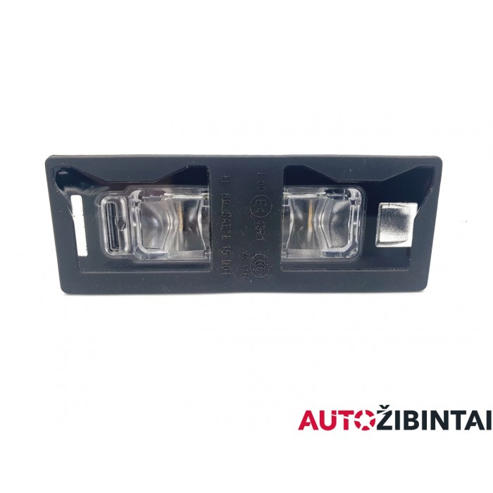 AUDI Q2 (GAB) Numerių apšvietimo lemputė (8W6943021A)